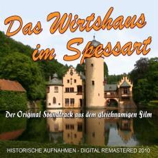 Замок Mespelbrunn. 38293