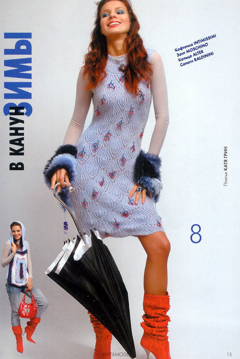 fashion for women: knitting pattern