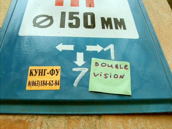 монолог с городом, бумажки с надписями, двойное видение