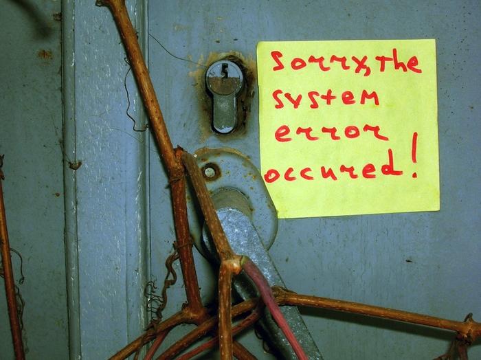 монолог с городом, бумажки с надписями, прости, заблокировано