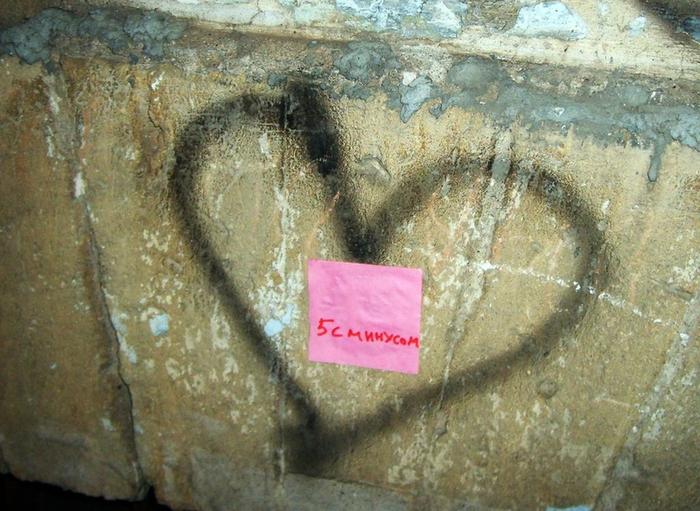 монолог с городом, бумажки с надписями, сердечко, пять с минусом