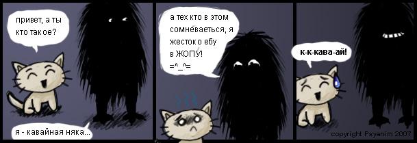 (609x209, 64Kb)