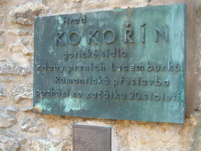 Кокоржин - cредневековый чешский замок 69716