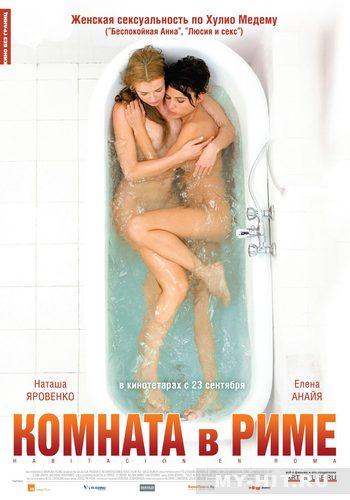 кино германии жанр эротика онлайн: