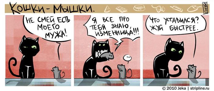 http://img0.liveinternet.ru/images/attach/c/2//66/395/66395857_1289328925_42.jpg