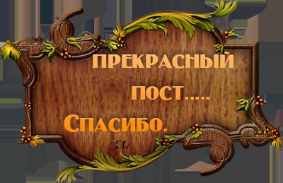 65267968_9 (400x259, 168 Kb)