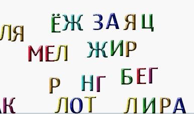 (386x228, 10Kb)
