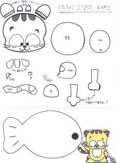gato_com_peixe_molde (229x320, 17 Kb)