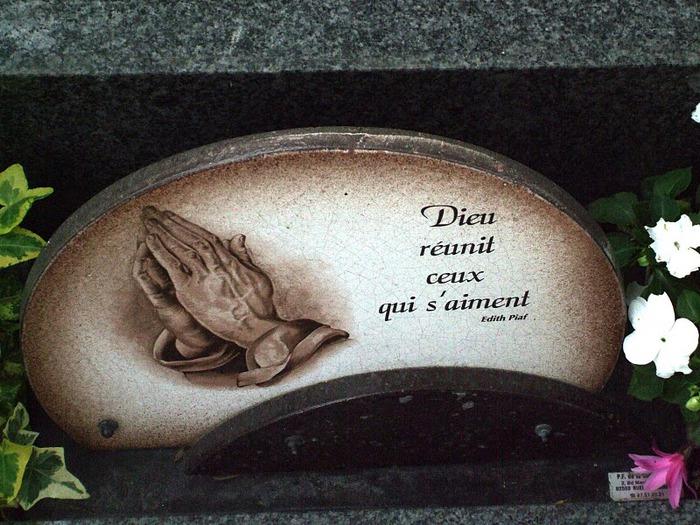 Кладбище Пер-Лашез 41132