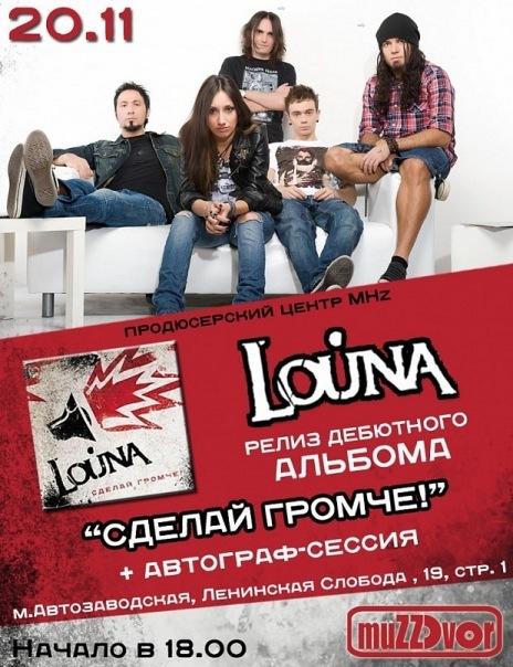 LOUNA 1 (464x604, 115 Kb)