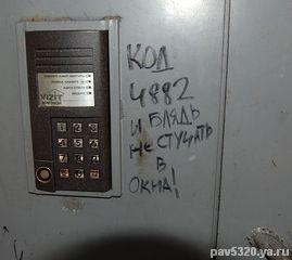 (269x240, 10Kb)