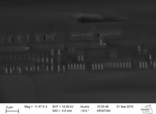 Фото внутренностей процессора