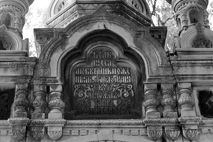 Кладбище Пер-Лашез 18641