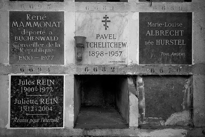 Кладбище Пер-Лашез 64159