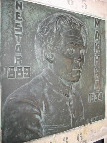 Кладбище Пер-Лашез 77324