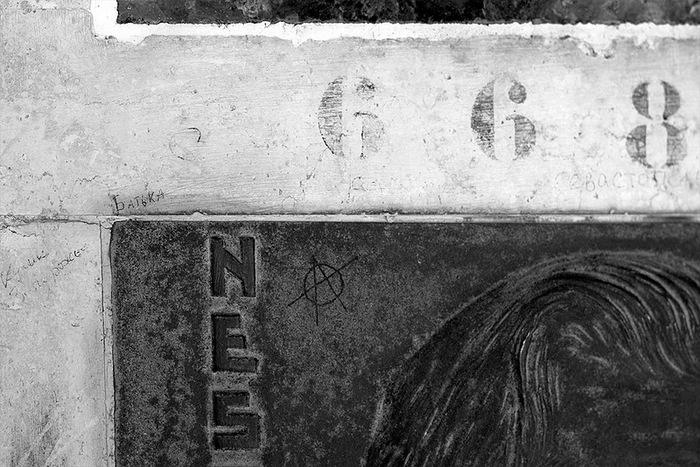 Кладбище Пер-Лашез 82150
