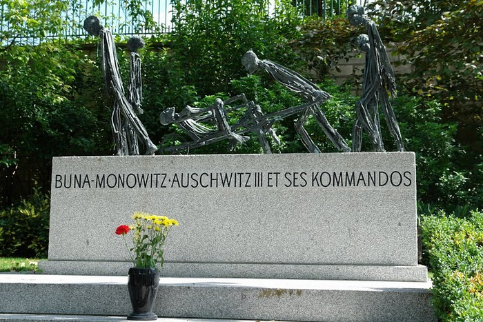 Кладбище Пер-Лашез 57719