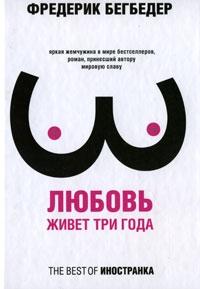 book_7654_1282724967 (200x289, 34 Kb)