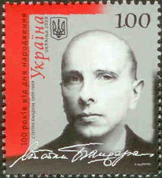 Stamp_of_Ukraine_Stepan_Bandera_100_years (320x351, 21 Kb)