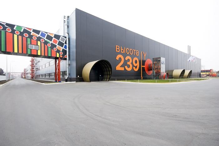 цех 239 на челябинском трубопрокатном заводе