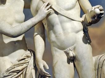 Статуя Венеры и Марса с восстановленными деталями. Фото ©AFP