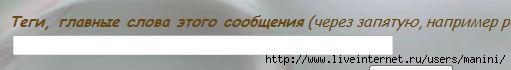 (511x70, 13Kb)