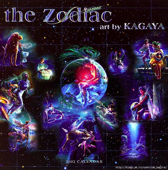 32818187_14634227_pKagaya_Zodiac_Cal2002_Front (693x699, 545 Kb)
