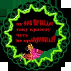 0_4942c_3608fd5d_L (300x300, 141 Kb)