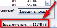 (195x97, 9Kb)