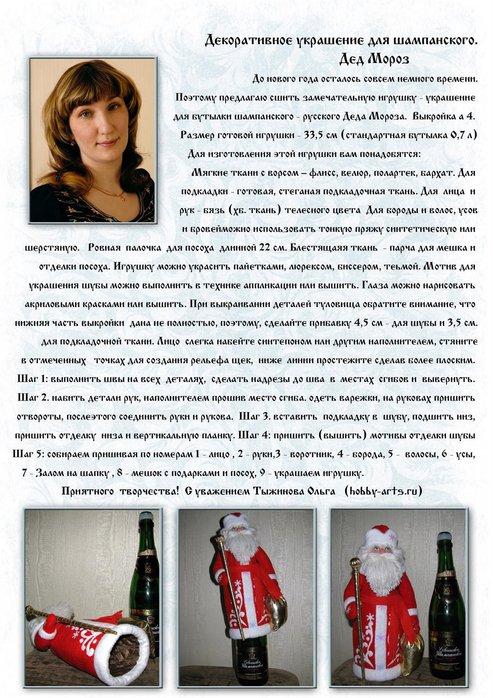 http://img0.liveinternet.ru/images/attach/c/2//67/20/67020548_55.jpg