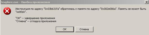 (617x147, 13Kb)