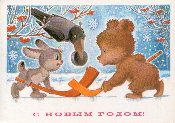 каталог открыток:
