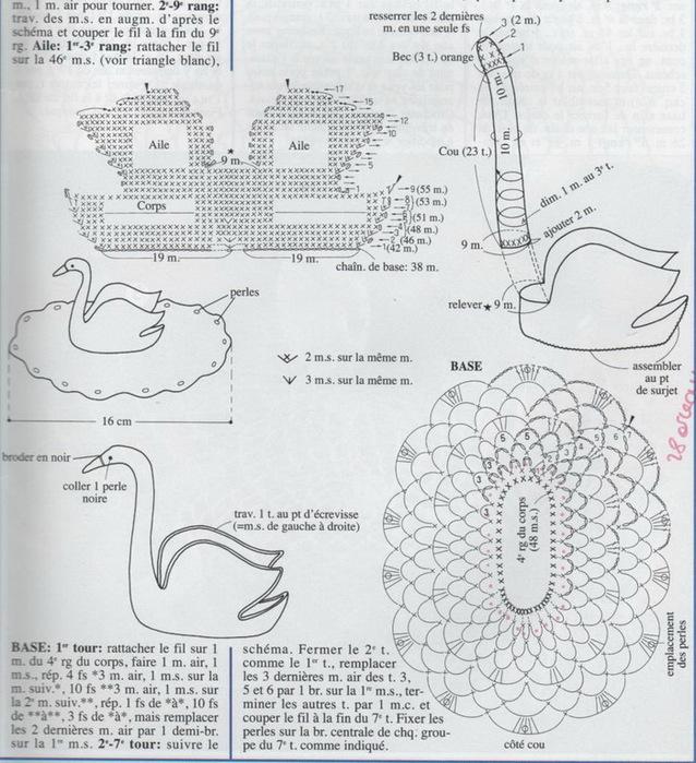 Лебедь: