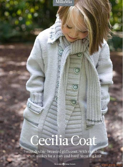 Вяжем спицами осеннее пальто