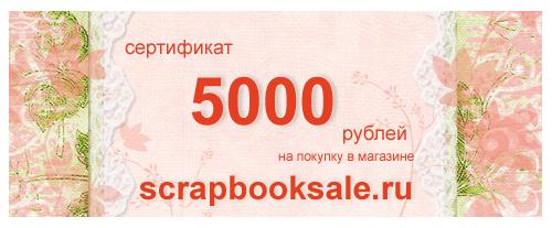 5000 (500x207, 126 Kb)