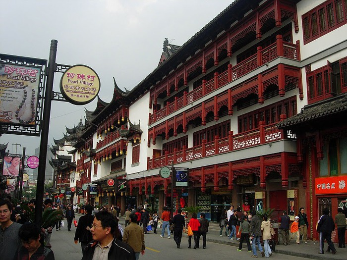«Сад Радости Yuyuan. Юй Юань» (Yuyuan Shangchang) 68378