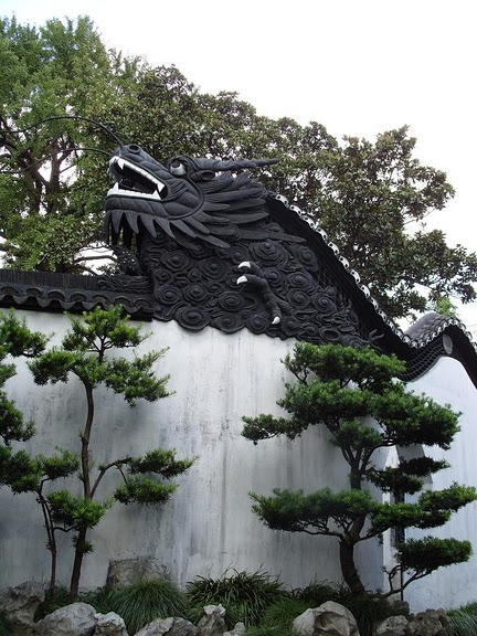 «Сад Радости Yuyuan. Юй Юань» (Yuyuan Shangchang) 51578