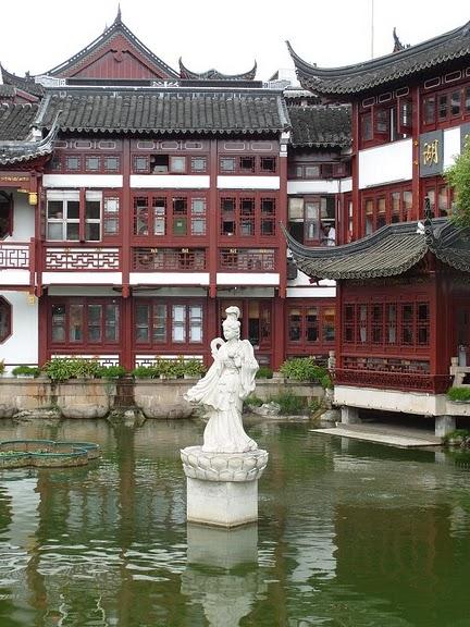 «Сад Радости Yuyuan. Юй Юань» (Yuyuan Shangchang) 56356