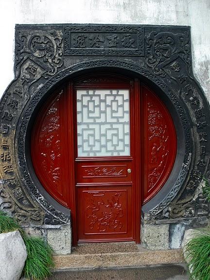 «Сад Радости Yuyuan. Юй Юань» (Yuyuan Shangchang) 58863