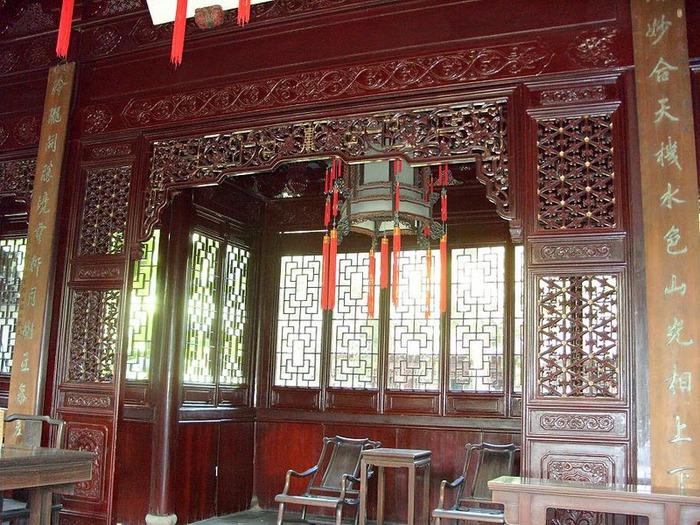 «Сад Радости Yuyuan. Юй Юань» (Yuyuan Shangchang) 11516
