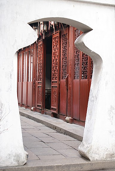 «Сад Радости Yuyuan. Юй Юань» (Yuyuan Shangchang) 32302