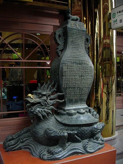 «Сад Радости Yuyuan. Юй Юань» (Yuyuan Shangchang) 81311