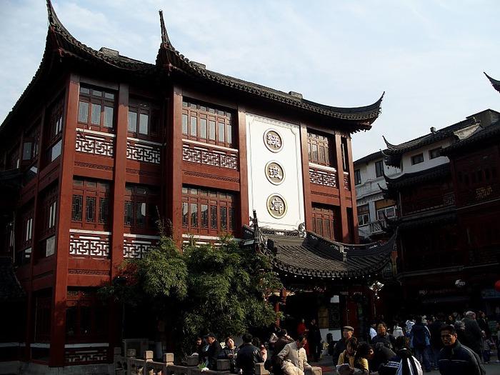 «Сад Радости Yuyuan. Юй Юань» (Yuyuan Shangchang) 15297