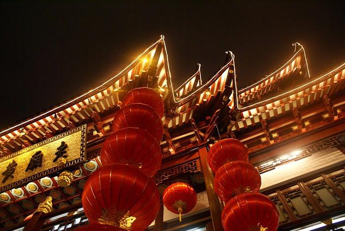 «Сад Радости Yuyuan. Юй Юань» (Yuyuan Shangchang) 13593