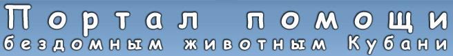 logo (656x82, 24 Kb)