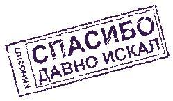 (249x145, 18Kb)