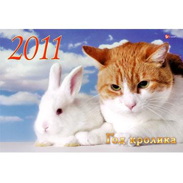 http://img0.liveinternet.ru/images/attach/c/2//67/630/67630956_ng4.jpg