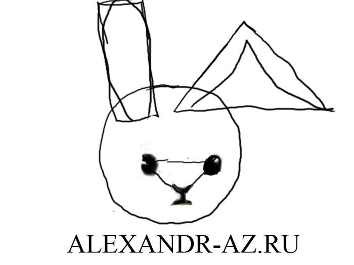 обидеть кролика роджера)
