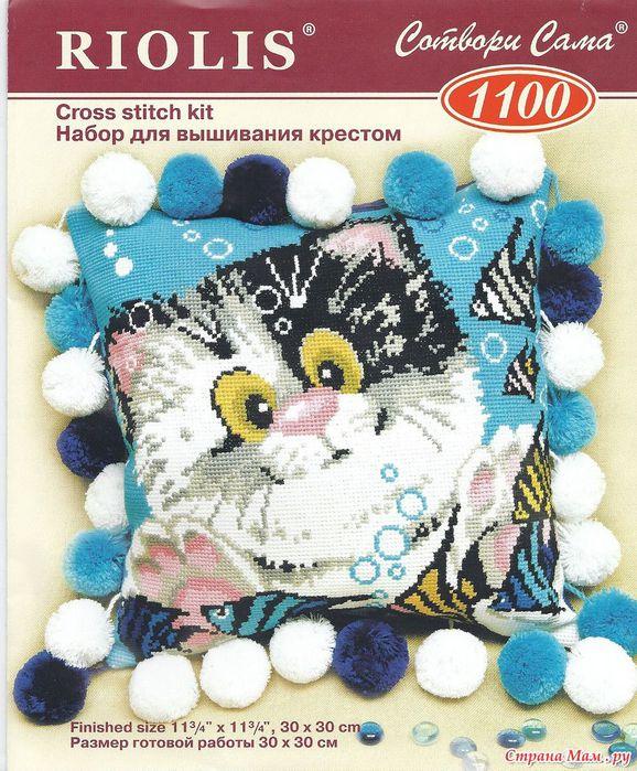 Схема подушки с Котом от
