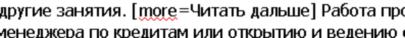 (405x38, 11Kb)как убрать текст под кат